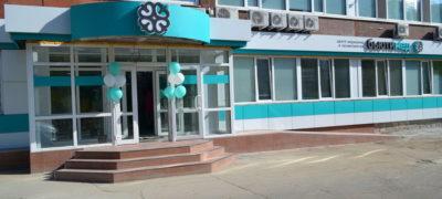 Центр медицины и здоровья БьютимедЦентр медицины и здоровья Бьютимед