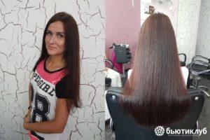 Абсолютное счастье для волос Lebel